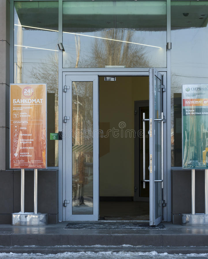 Open the door of the bank stock photography