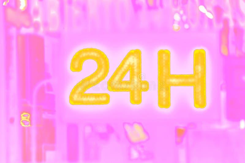 Open 24 hour, market, pharmacy, hotel, petrol station, gas station stock image