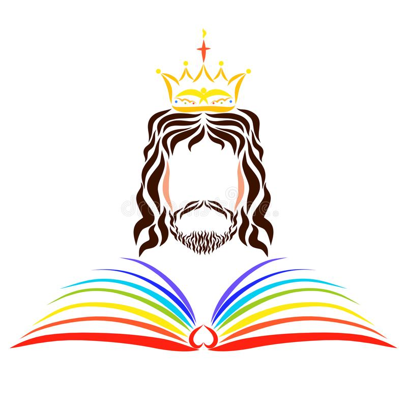 The Open Rainbow Book of Life before the Reigning Lord Jesus stock illustration
