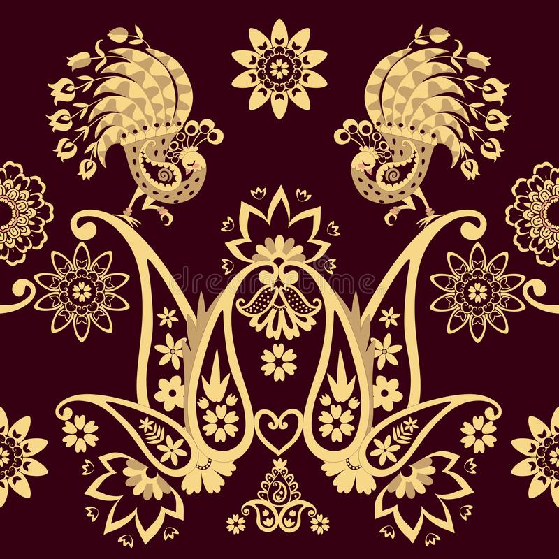 Openwork endless vintage border with peacocks, paisley and flowers mandalas in ethnic style. Embroidery, woodcarving. Print for fabric. Magic ornamental royalty free illustration