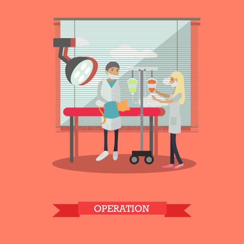 Operação cirúrgica na ilustração do vetor do conceito da clínica do veterinário, estilo liso ilustração stock