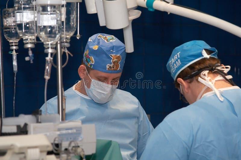 Operação cirúrgica no coração foto de stock