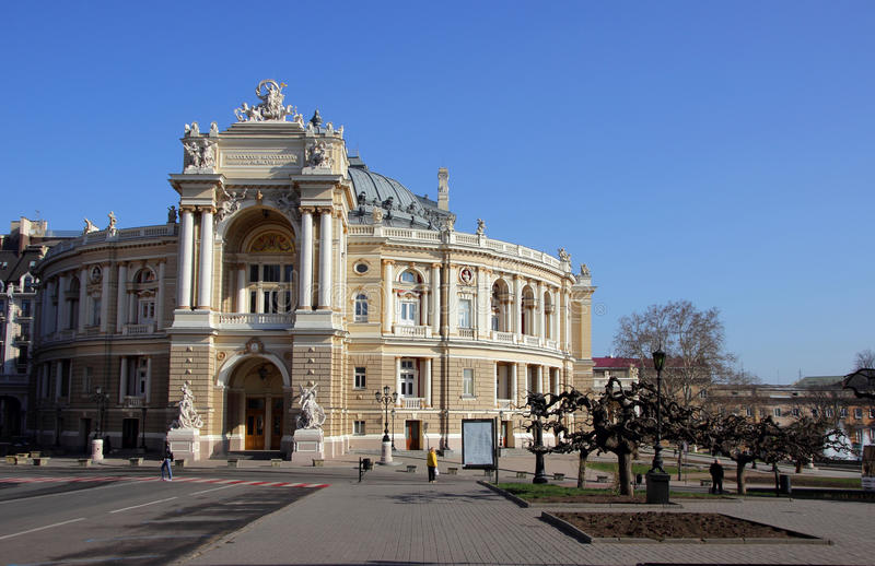 Opera and Ballet in Odessa royalty free stock photo
