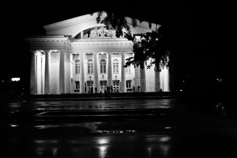 Opera en Ballettheater stock fotografie