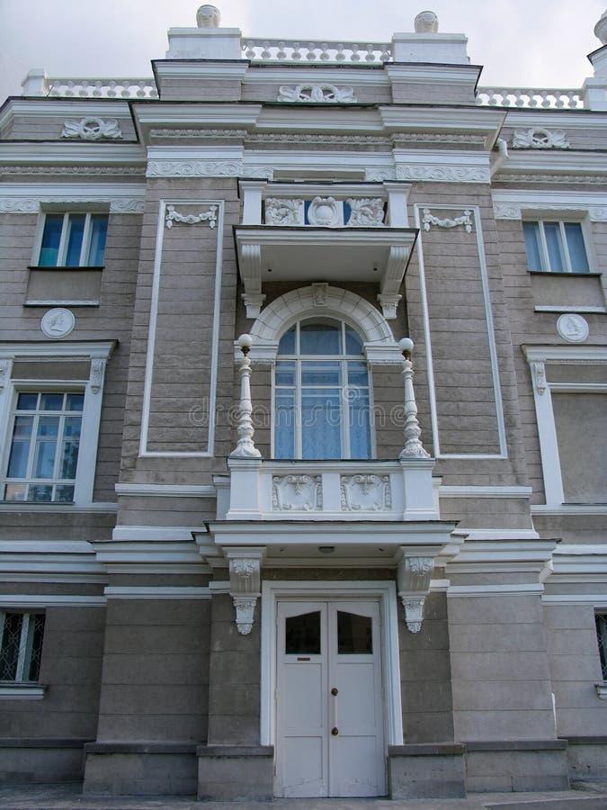 Opera-house royalty free stock image