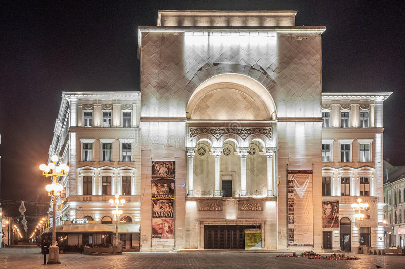 Opera House in Timisoara - 2 stock photography