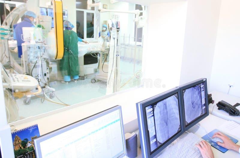 Operación de corazón fotografía de archivo libre de regalías