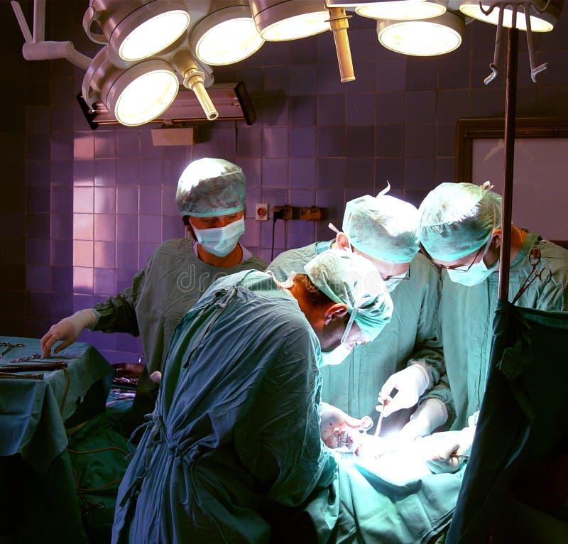 operacja zdjęcie royalty free