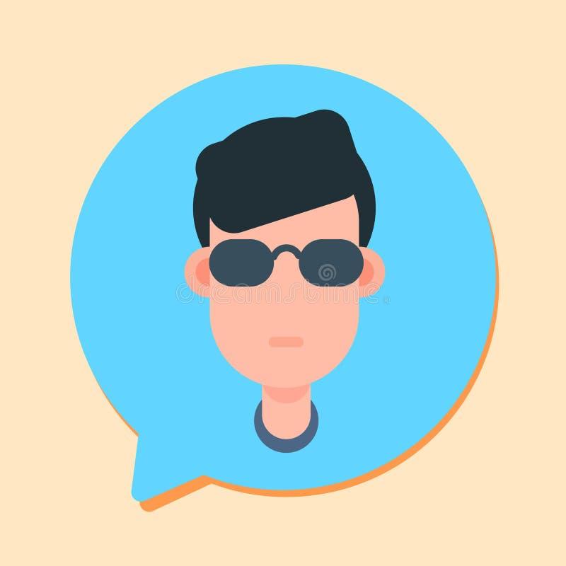 Operador de la ayuda del hombre de Callcenter, cliente e icono en línea del servicio técnico, concepto de la charla, diseño plano ilustración del vector