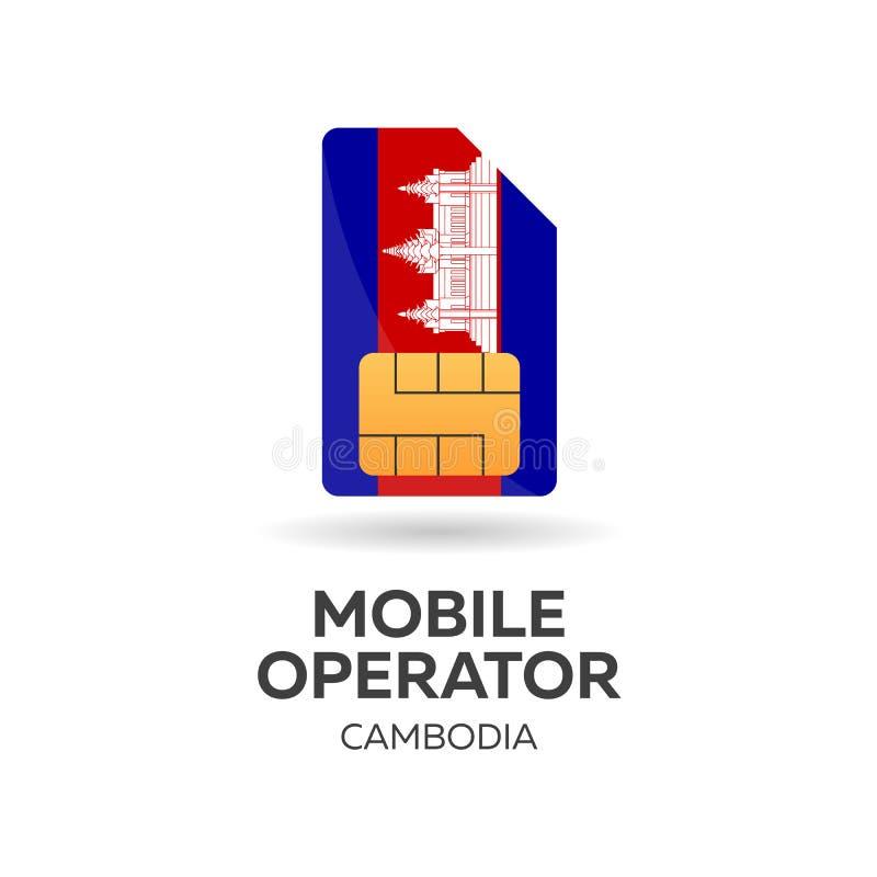Operador móvil de Camboya Tarjeta de SIM con la bandera Ilustración del vector stock de ilustración