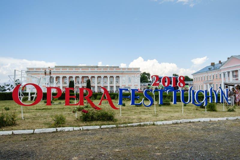 Operafest-Tulchyn 2018, Tulchin, de Oekraïne royalty-vrije stock foto