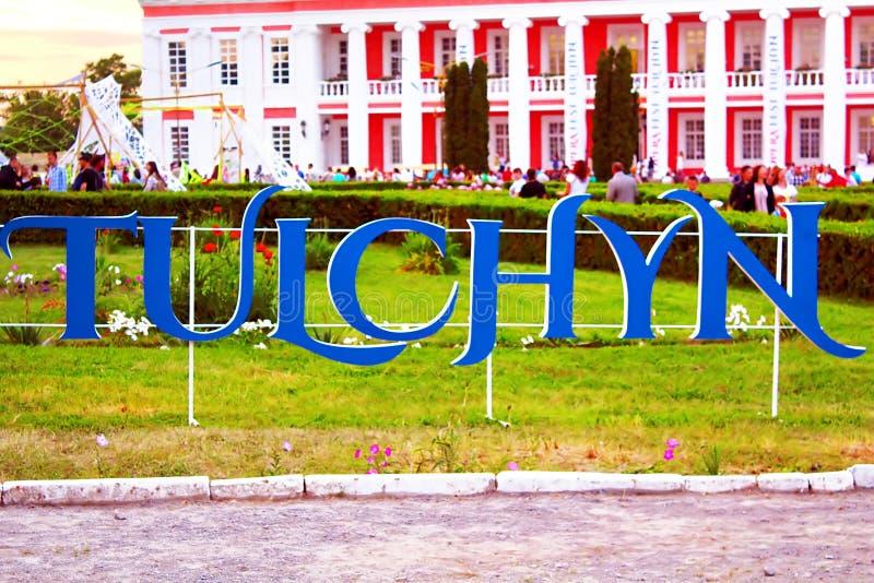 OperaFestTulchyn, festival internazionale dell'aria aperta di opera, è stato tenuto in Tulchyn immagine stock libera da diritti