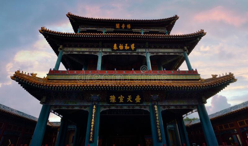 Operahus i den förbjudna staden Peking Kina royaltyfri bild