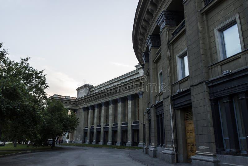 Operahus i Novosibirsk Ryssland fotografering för bildbyråer