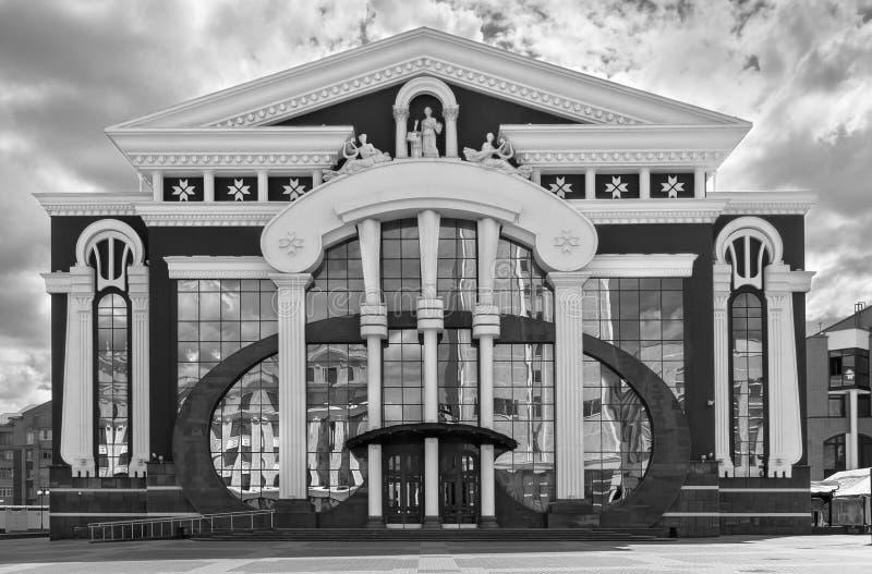 Operahuset i Saransk, Ryssland Svartvitt arkivbild
