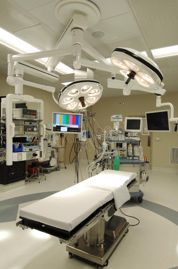 Free Operating Room Royalty Free Stock Photo - 9614055