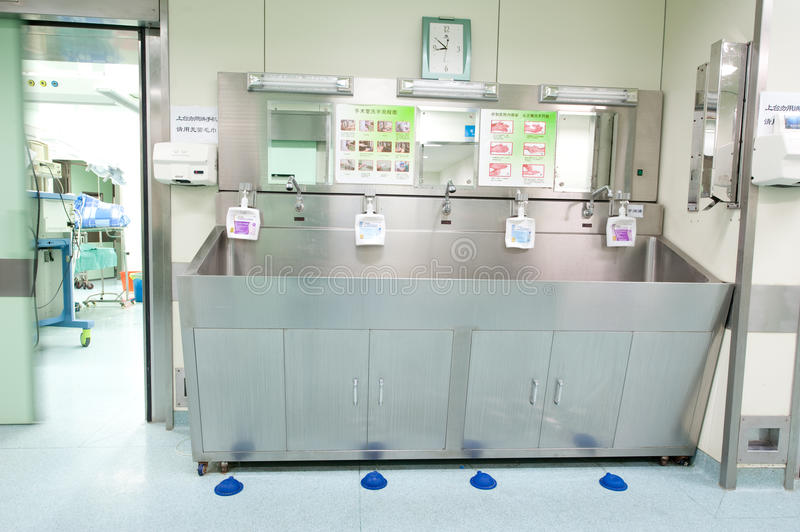 Operation room cleaning station stock photography