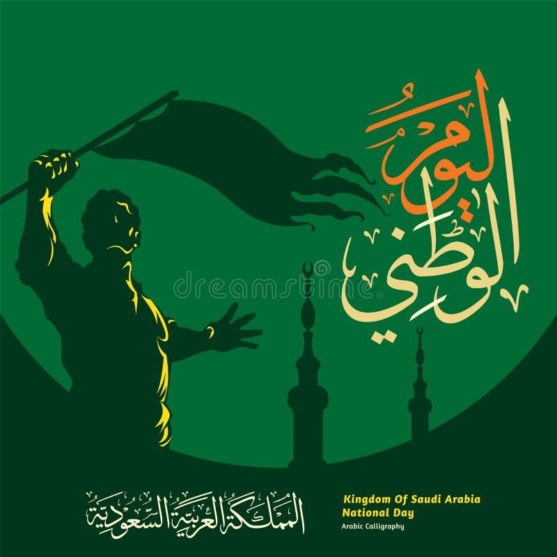 Opgeheven mensenwapens de Nationale Dag van Saudi-Arabië van de Holdingsvlag stock fotografie
