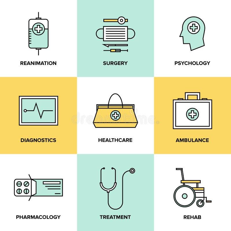 Opieki zdrowotnej i medycyny płaskie ikony ustawiać ilustracja wektor