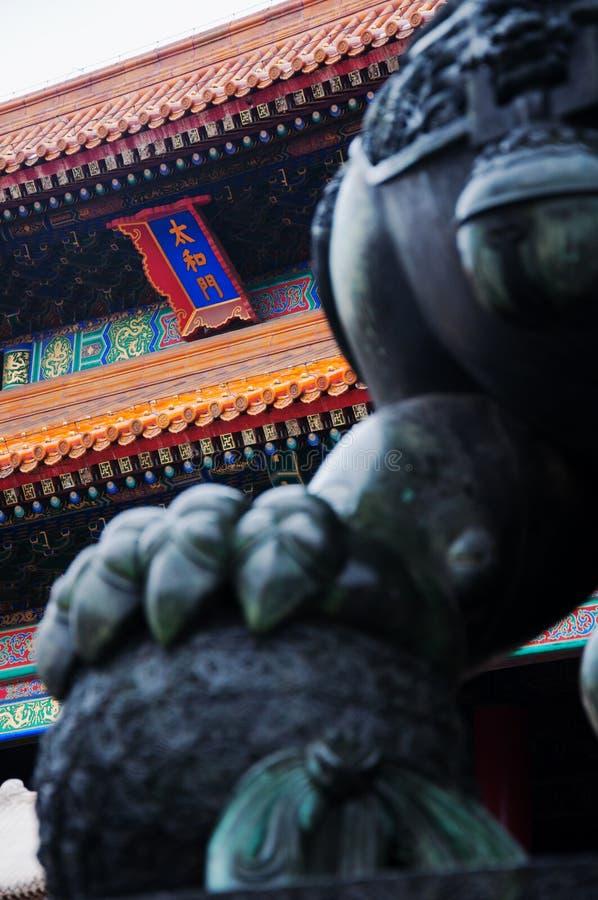 Opiekunu chiński lew Brama Najwyższa harmonia Taihemen zakazane miasto Gugong obraz stock