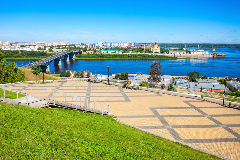 Opinião aérea de Nizhny Novgorod fotos de stock