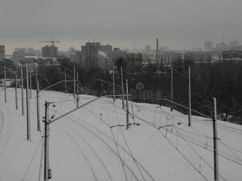 Opinião da cidade de Kharkov fotos de stock