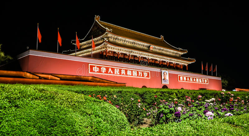 Opinião da noite da Praça de Tiananmen do Pequim fotografia de stock