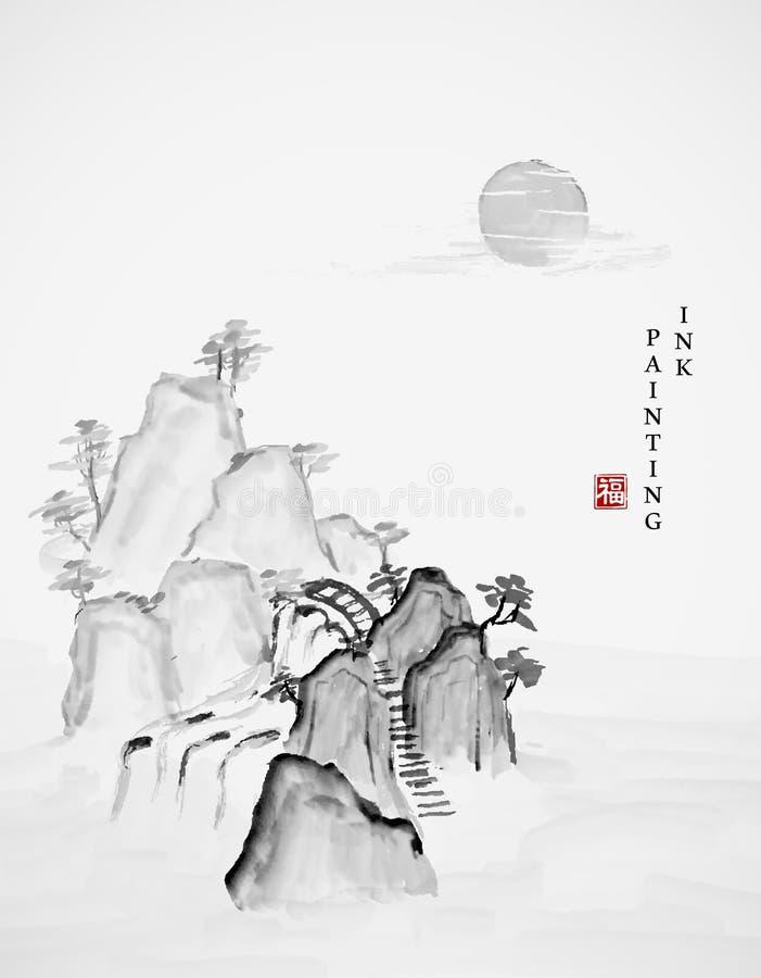 Opinião da paisagem da ilustração da textura do vetor da arte da pintura da tinta da aquarela da cachoeira e do sol do penhasco d ilustração royalty free