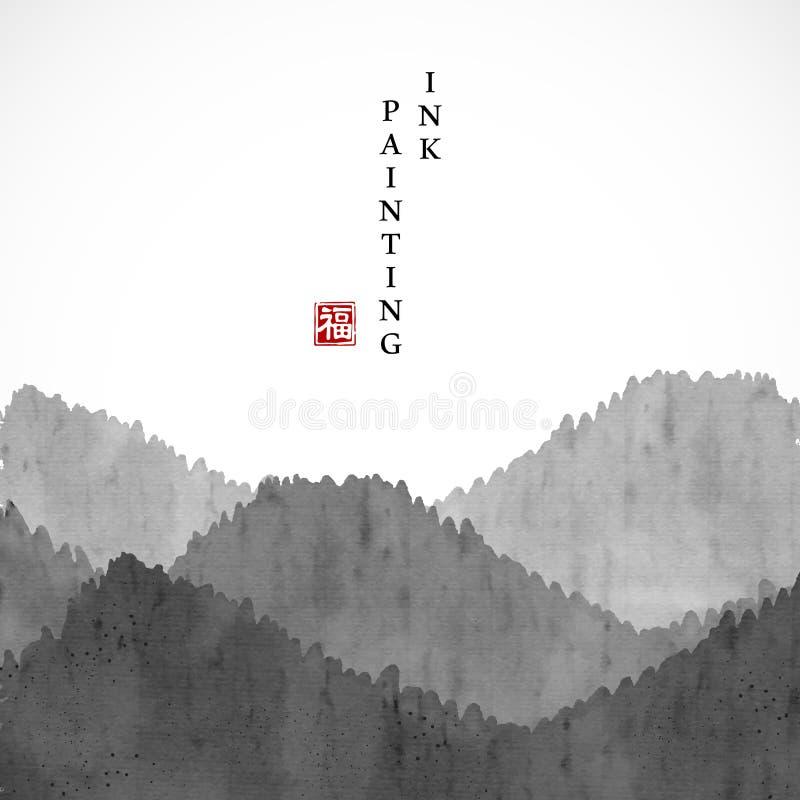 Opinião da paisagem da ilustração da textura do vetor da arte da pintura da tinta da aquarela da montanha Tradu??o para a palavra fotografia de stock royalty free