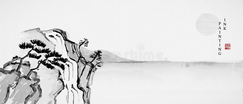 Opinião da paisagem da ilustração da textura do vetor da arte da pintura da tinta da aquarela do pinheiro na rocha e no mar Tradu ilustração royalty free