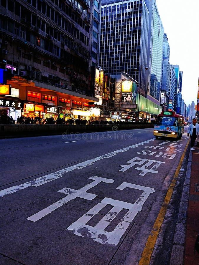 Opinião da rua de Hong Kong fotografia de stock royalty free