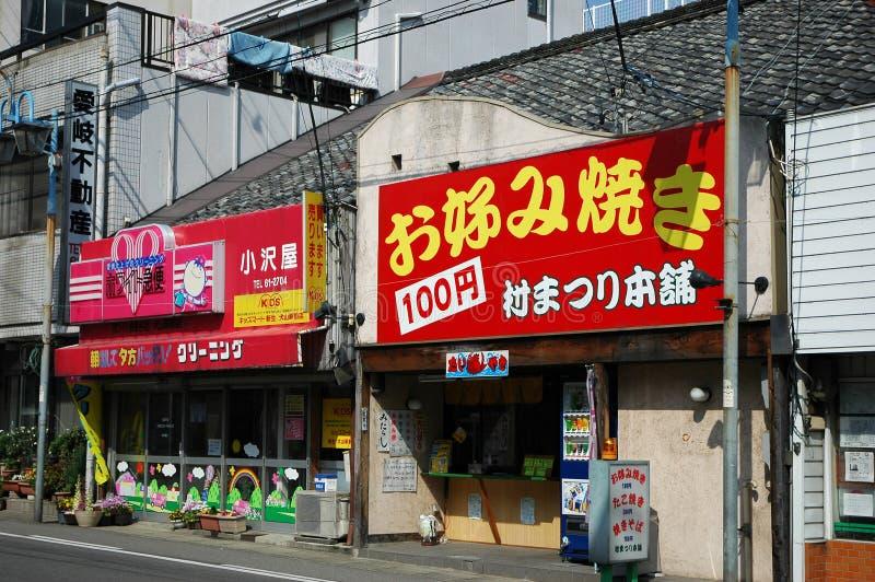 Opinião da rua de Inuyama, Japão fotografia de stock royalty free