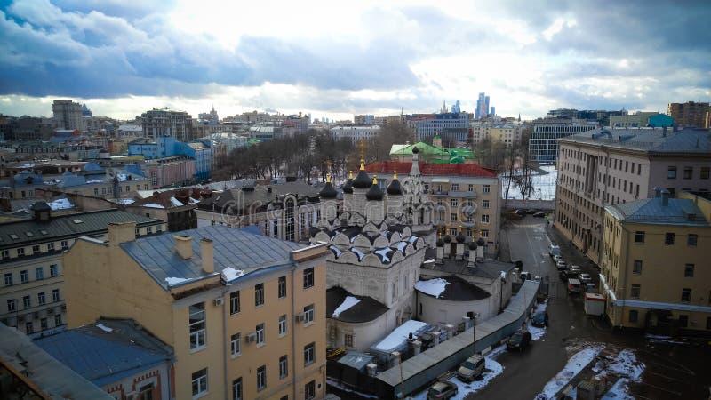 Opinião do centro da cidade de Moscou foto de stock