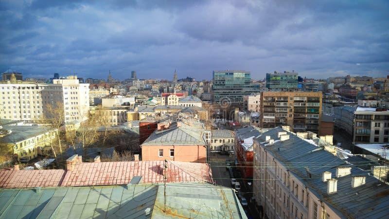 Opinião do centro da cidade de Moscou fotografia de stock royalty free