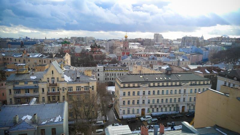Opinião do centro da cidade de Moscou imagens de stock royalty free