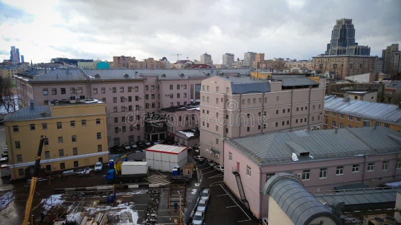 Opinião do centro da cidade de Moscou imagens de stock