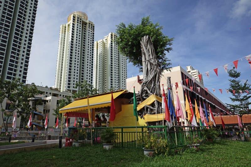 Opinião do coração Toa Payoh Town, Singapura fotos de stock royalty free