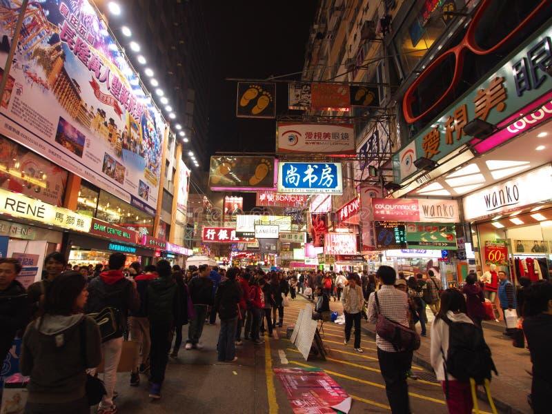 Opinión de Hong-Kong: Mong Kok imagen de archivo