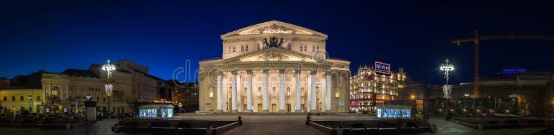 Opinión de la noche del teatro grande en Moscú, Rusia imágenes de archivo libres de regalías