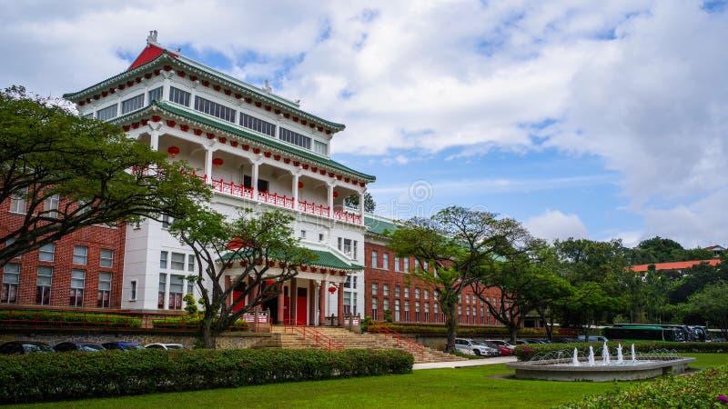 Opinión del campus en Nanyang Univercity tecnológico imagen de archivo libre de regalías