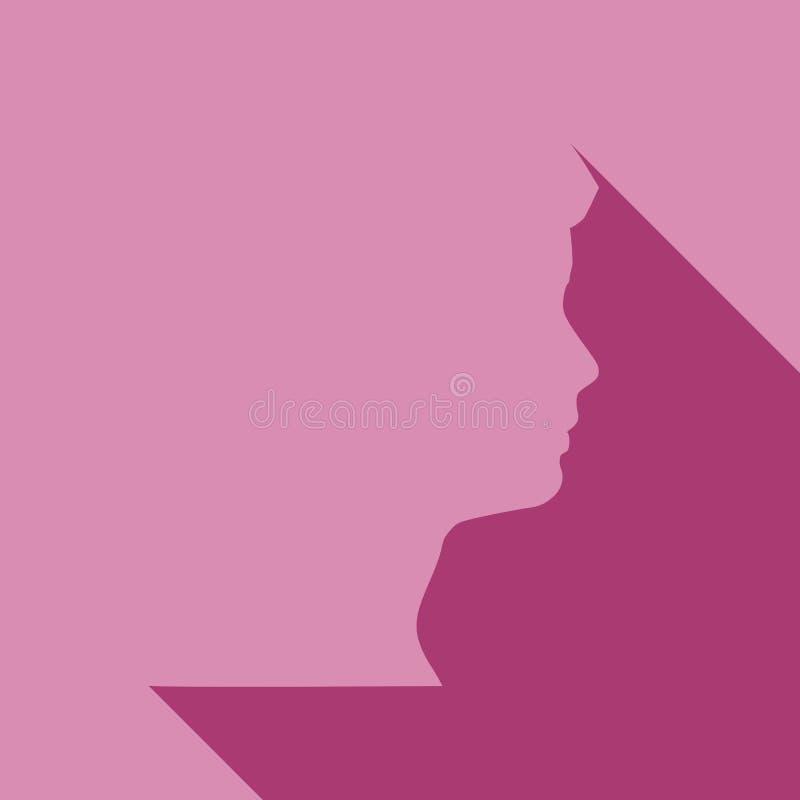 Opinión del perfil del avatar del hombre libre illustration