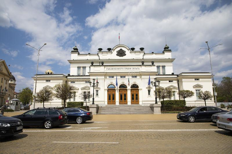 Opinión el parlamento, asamblea nacional, el parlamento búlgaro en Sofía, Bulgaria imagenes de archivo