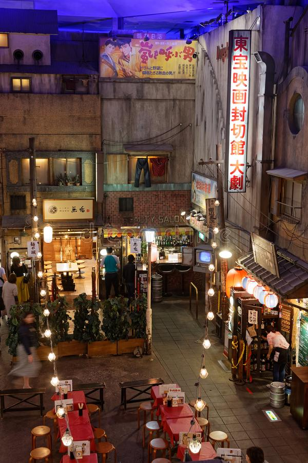 Opinión general del museo de los Ramen de Shin-Yokohama fotos de archivo