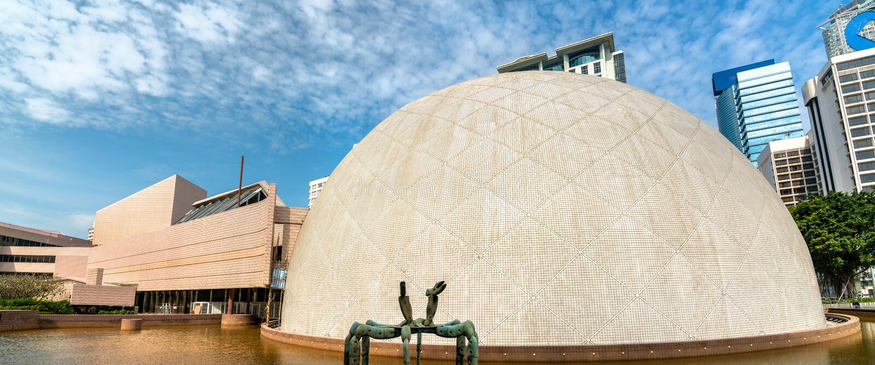 Opinión Hong Kong Space Museum en China fotografía de archivo libre de regalías