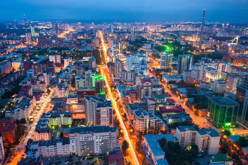 Opinión panorámica aérea de Ekaterimburgo fotografía de archivo