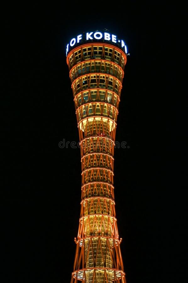 Opinión sobre la torre portuaria famosa de Kobe imagen de archivo