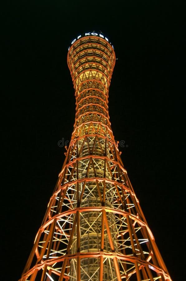 Opinión sobre la torre portuaria famosa de Kobe fotografía de archivo libre de regalías