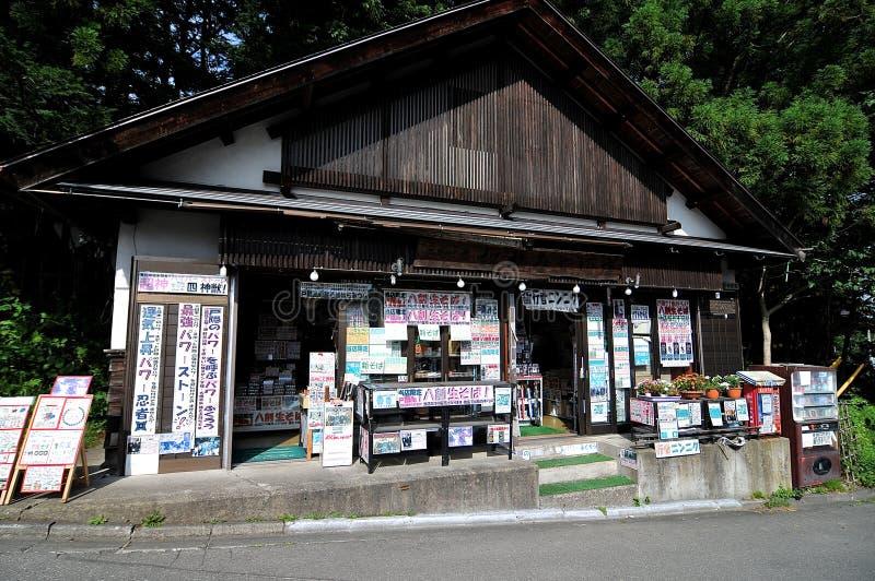 Opinión sobre un mini-centro comercial japonés típico del campo imágenes de archivo libres de regalías