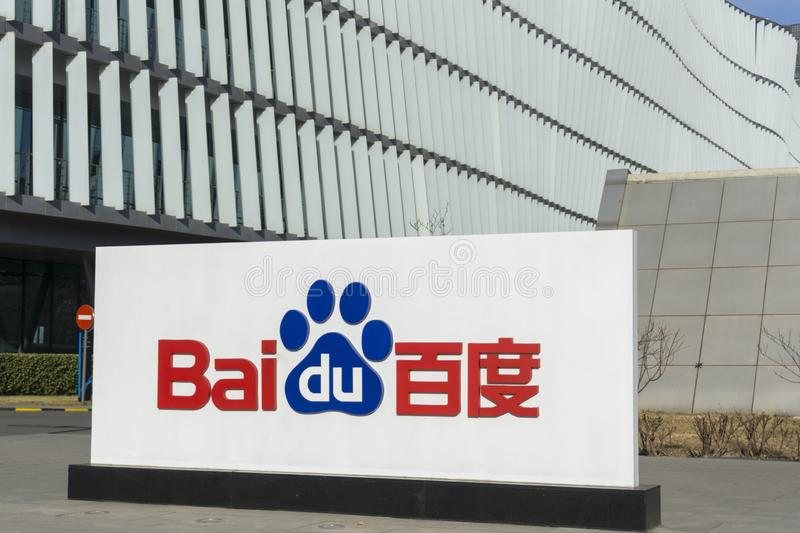 Opiniónes dentro de Baidu inc. jefaturas imagen de archivo