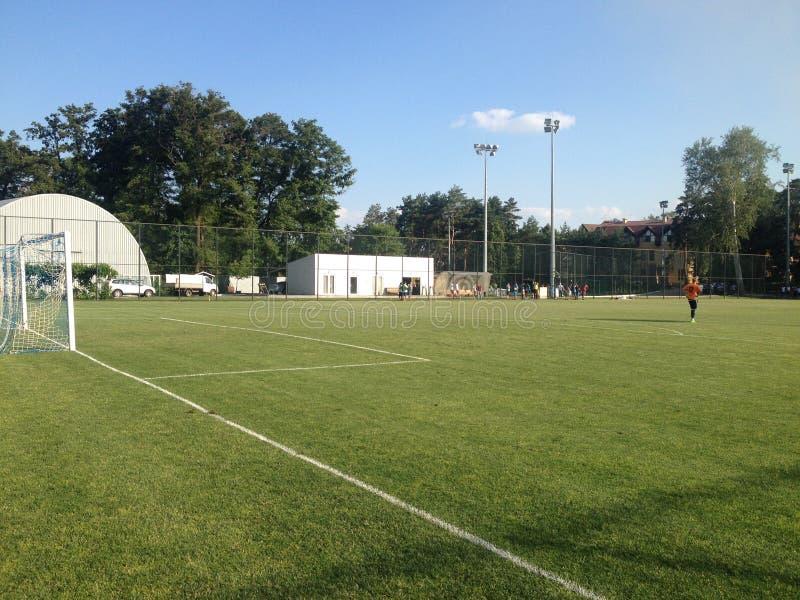 Opleidingsbasis van FC Dnipro stock afbeelding